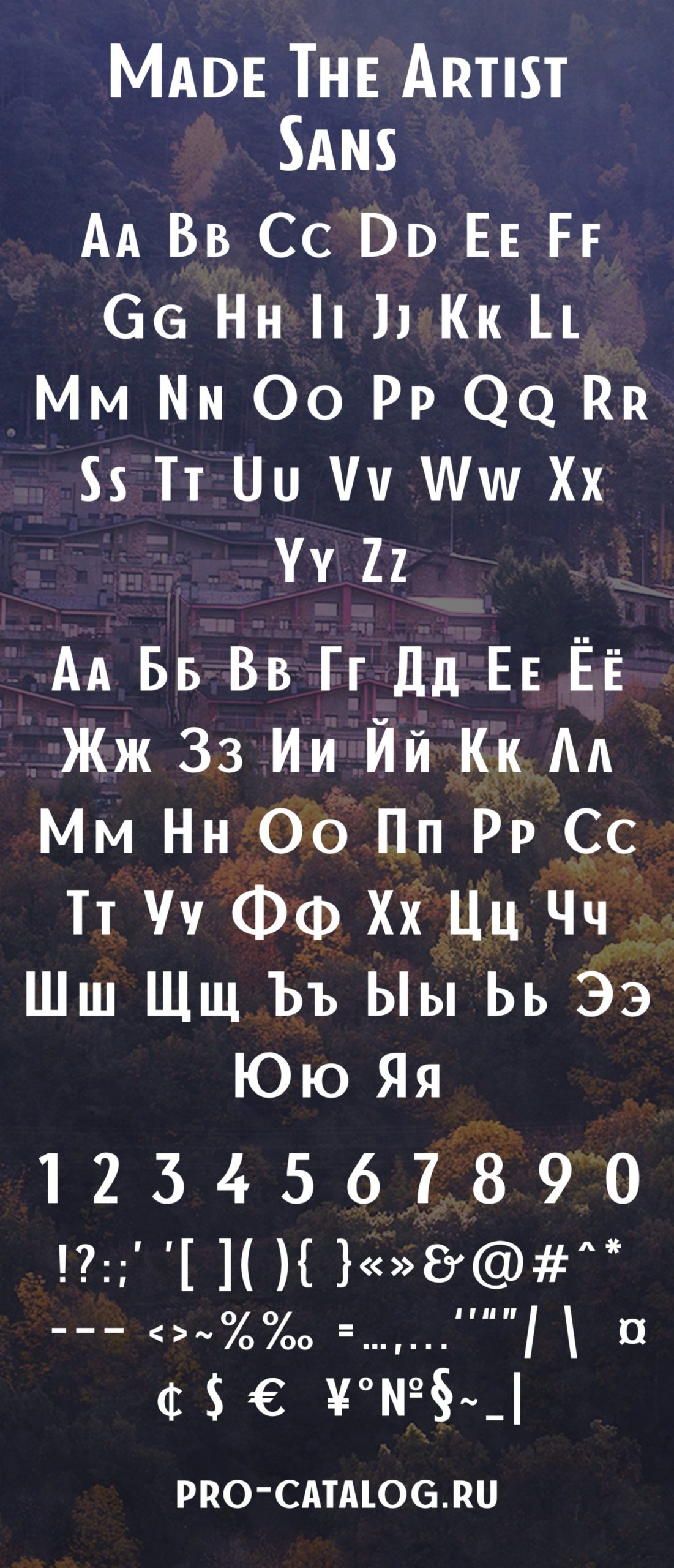Шрифт MADE TheArtist Cyrillic