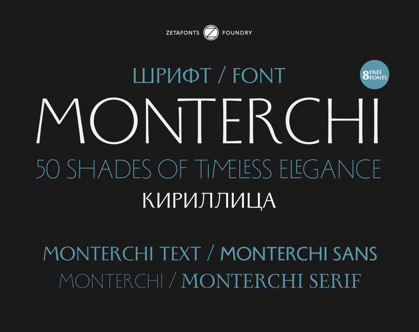 Шрифт Monterchi Cyrillic