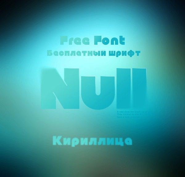 Шрифт Null Cyrillic