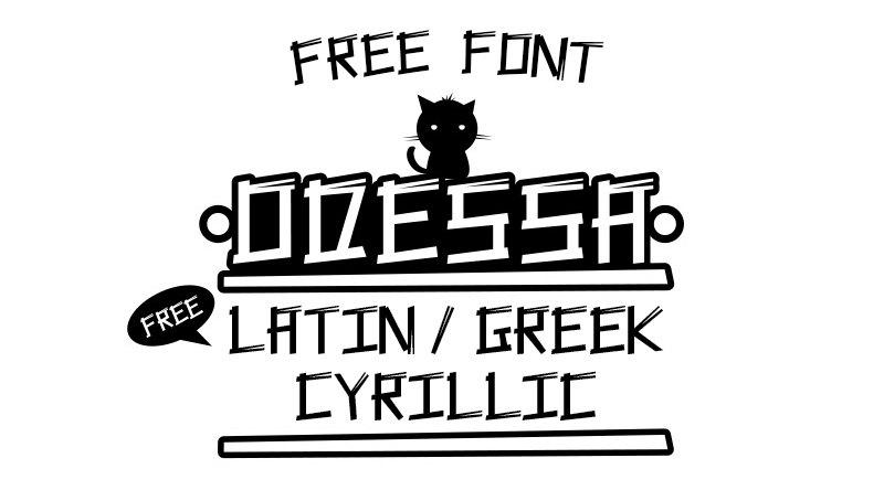 Шрифт Odessa Cyrillic