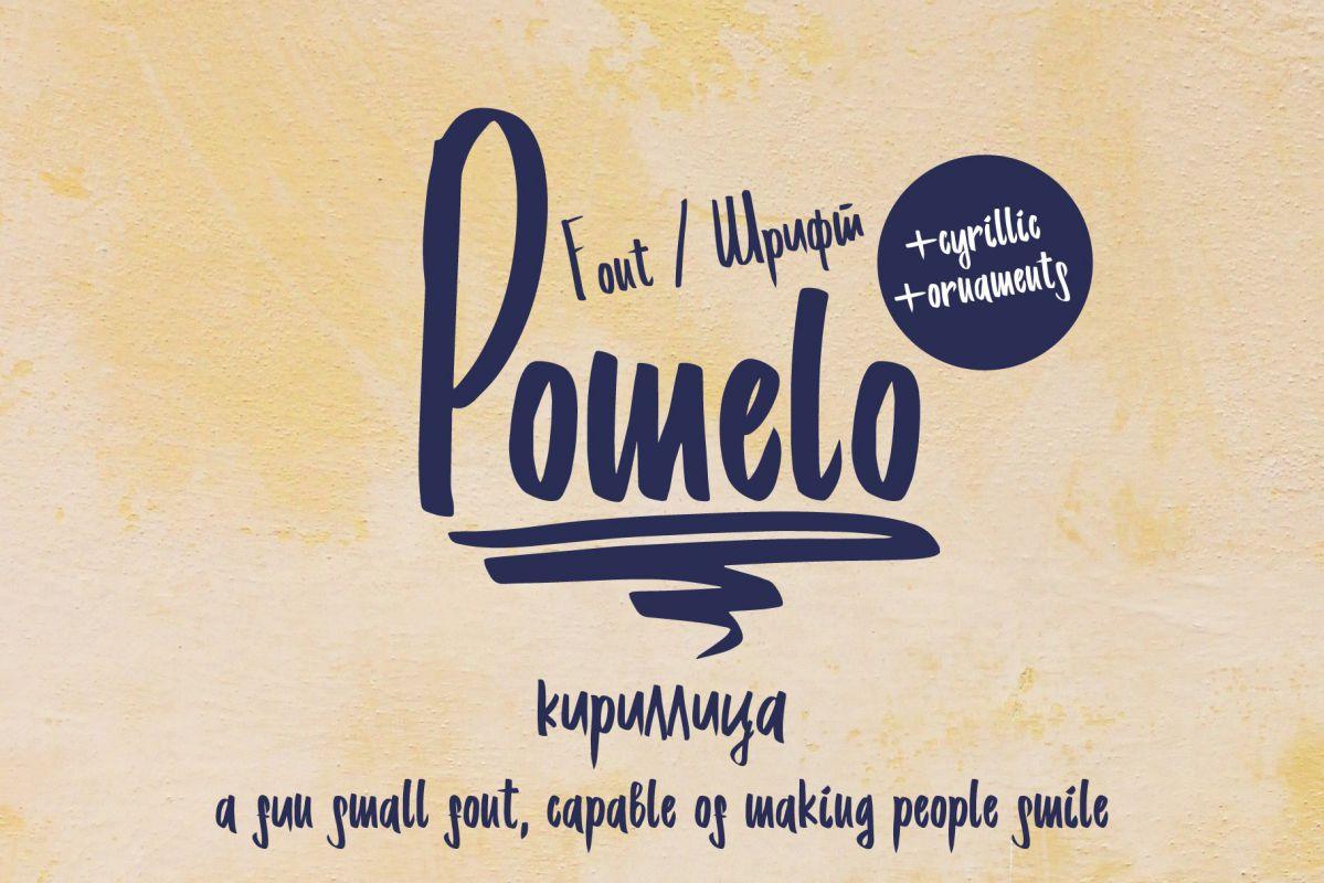 Шрифт Pomelo Cyrillic
