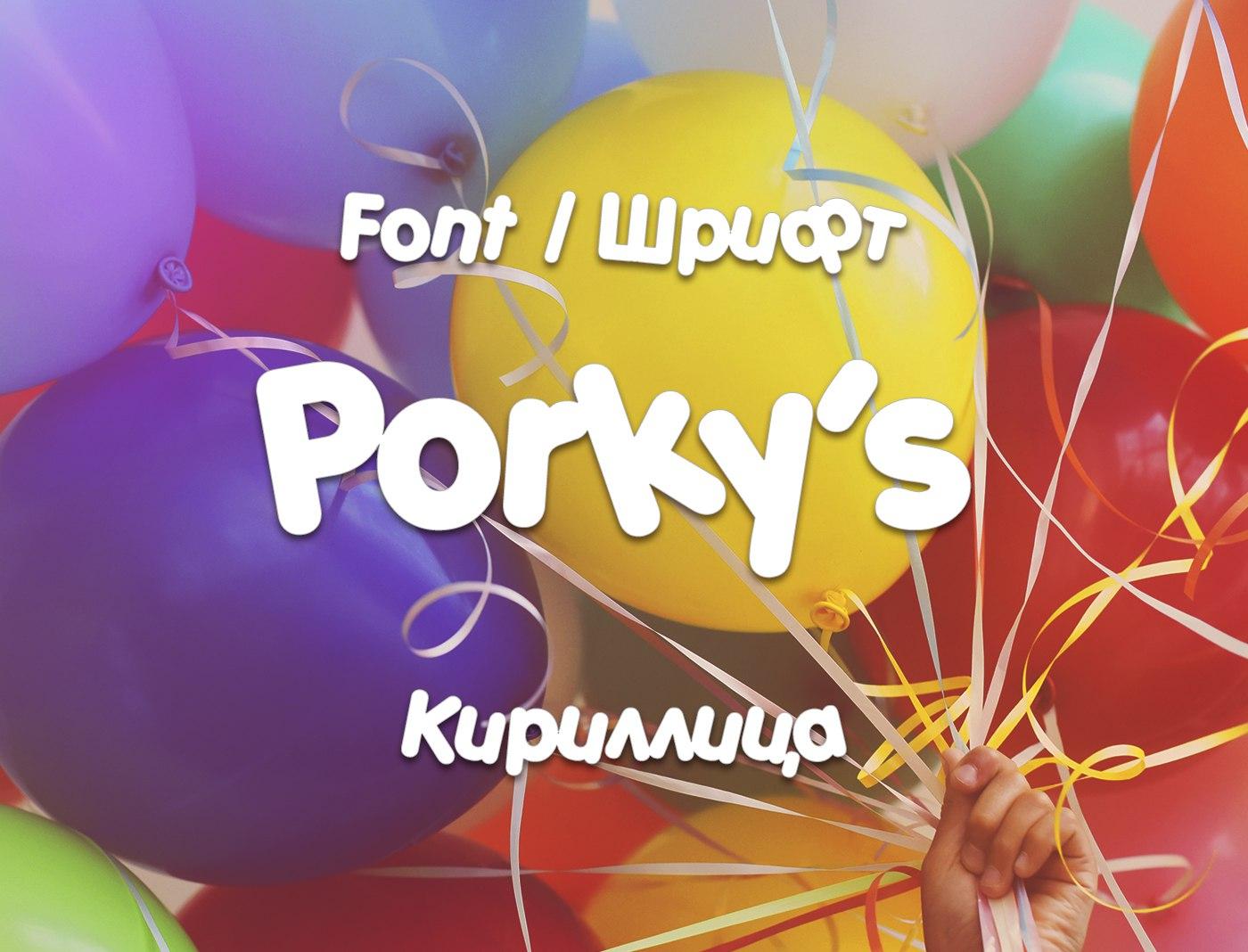 Шрифт Porky Cyrillic