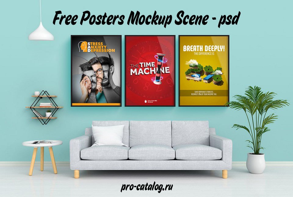 Free Posters Mockup Scene - psd скачать бесплатно