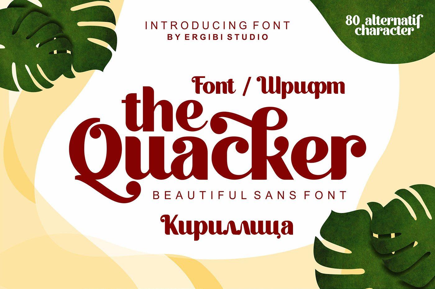 Шрифт Quacker Cyrillic