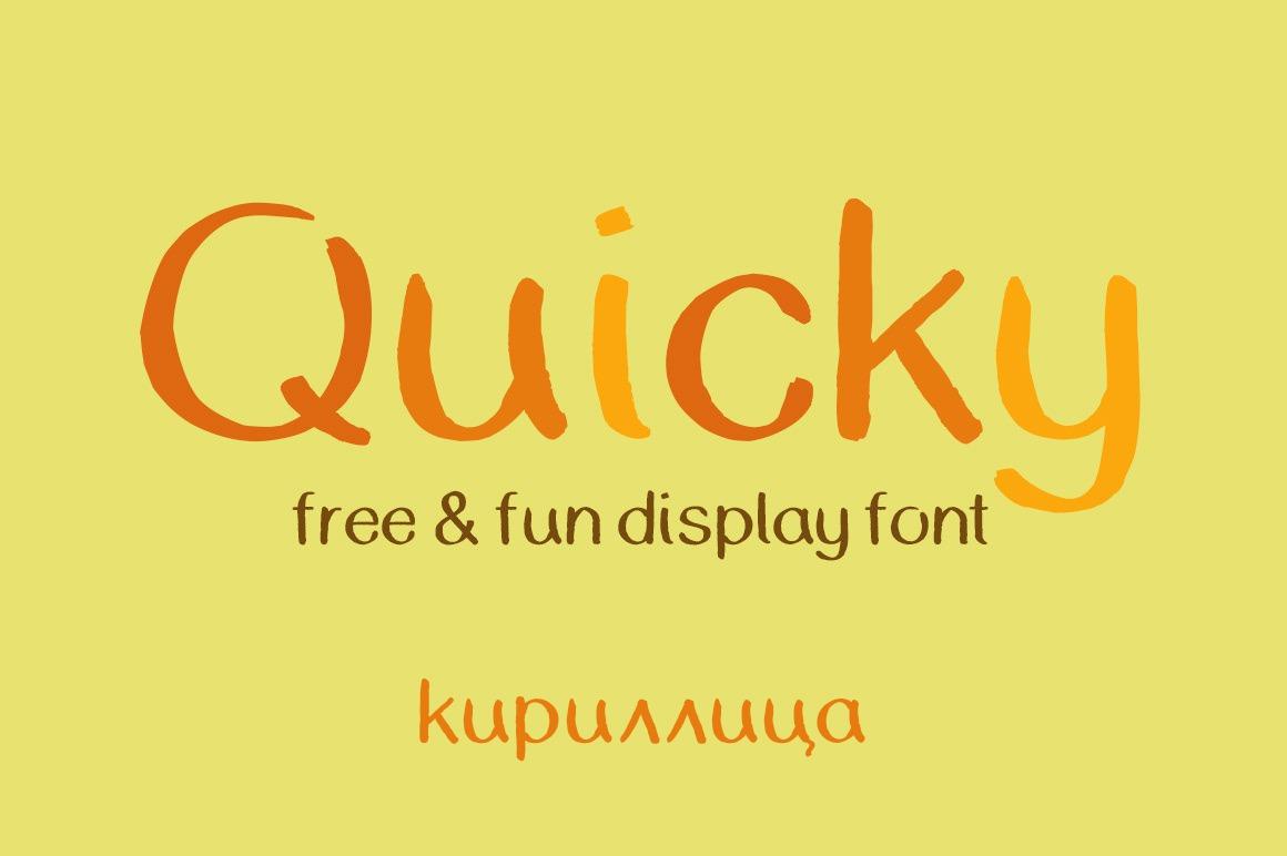 Шрифт Quicky Cyrillic