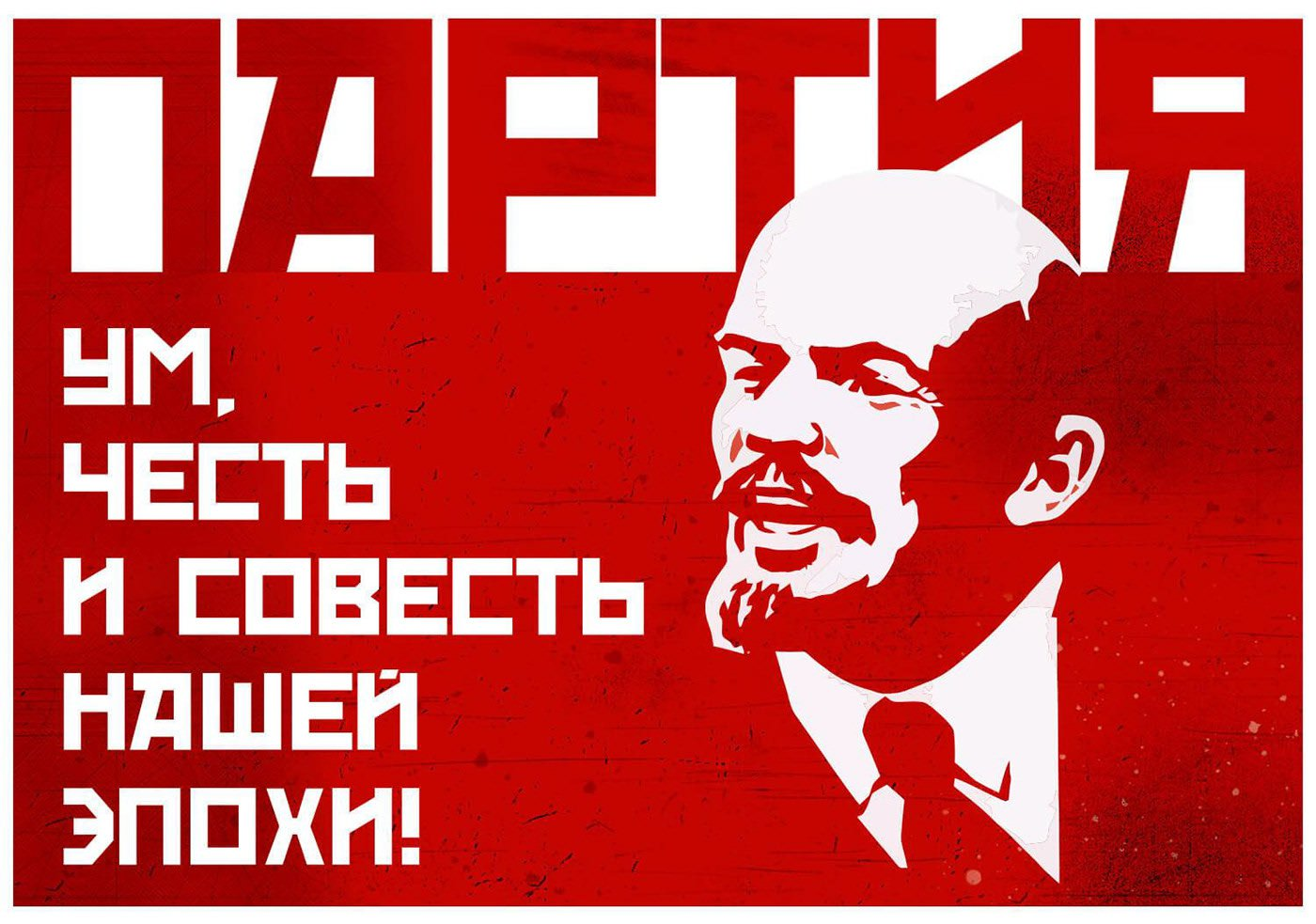 Шрифт Red October Cyrillic