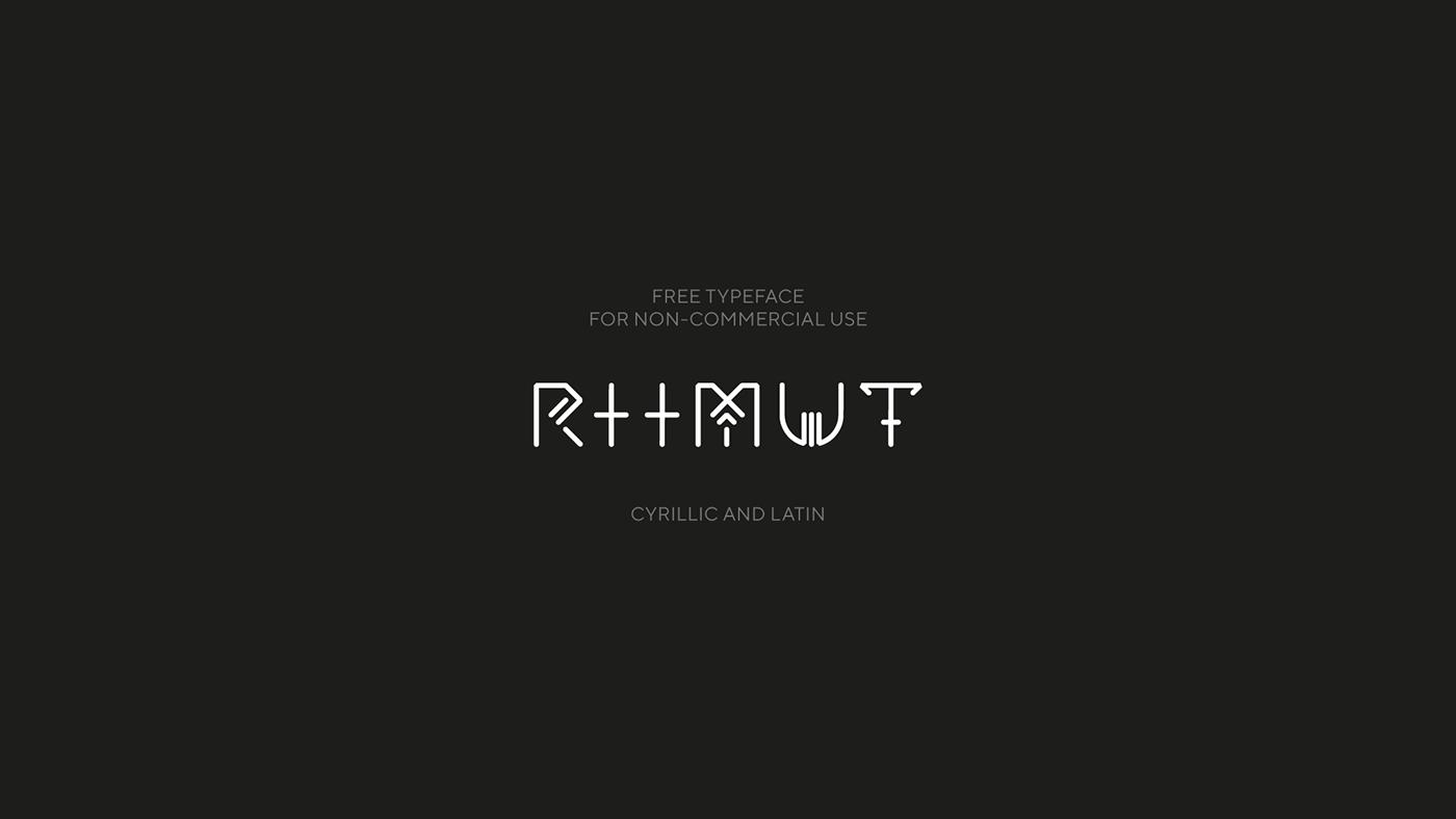 Шрифт Riimut Cyrillic