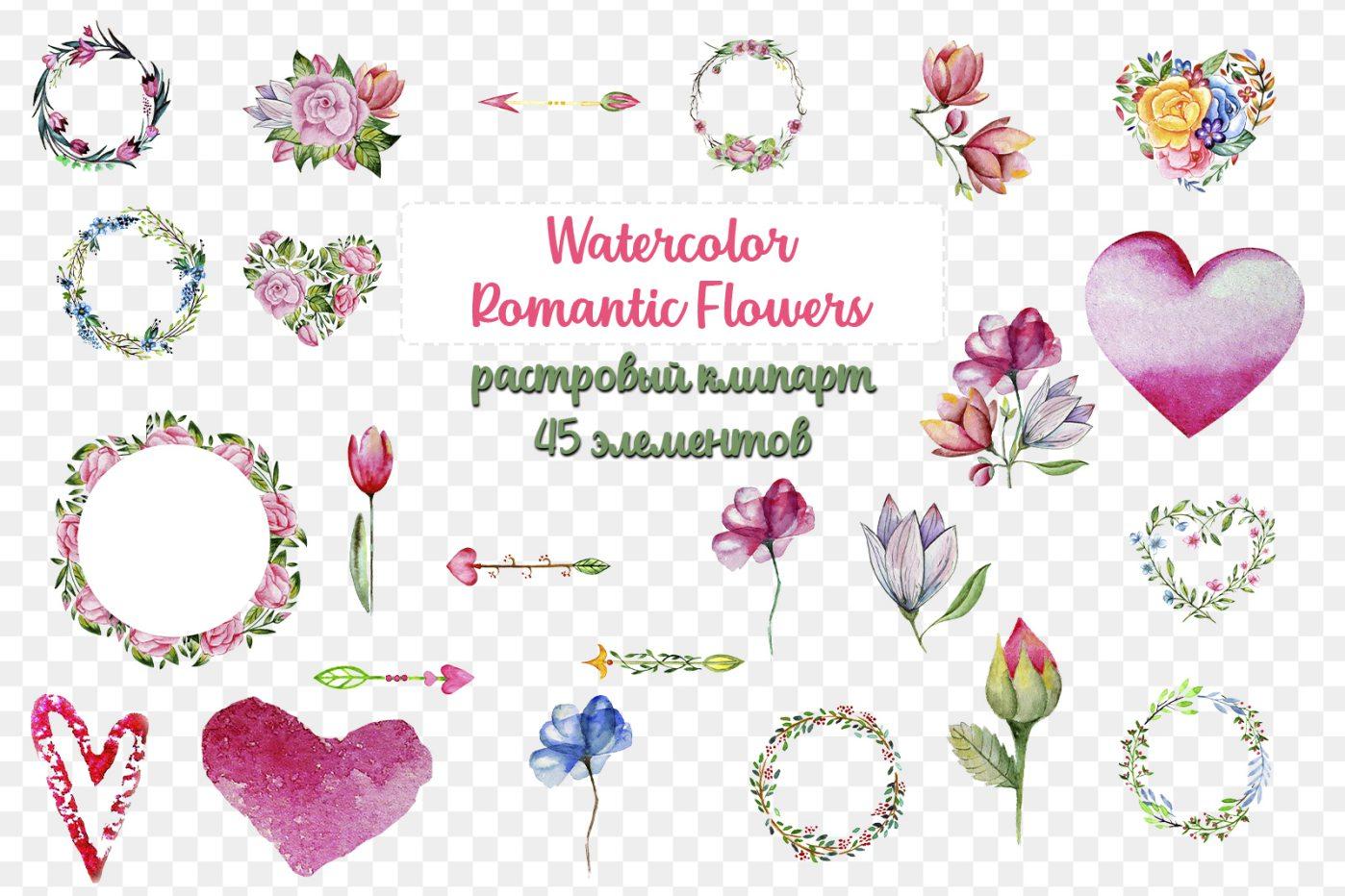 Watercolor Romantic Flowers