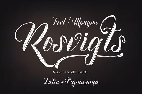 Шрифт Rosvigts Script Brush Cyrillic