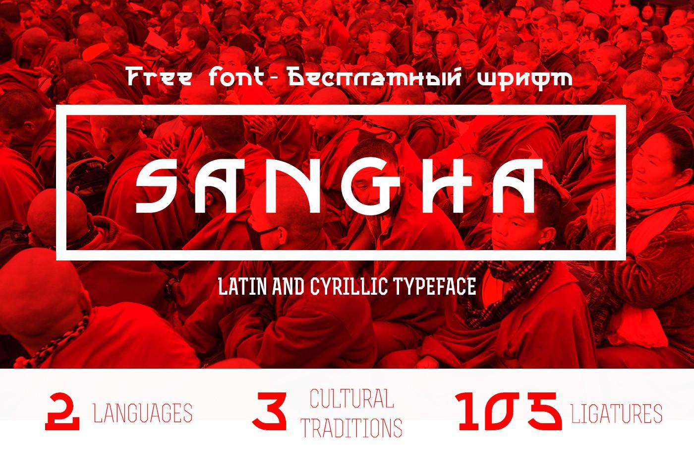 Шрифт Sangha