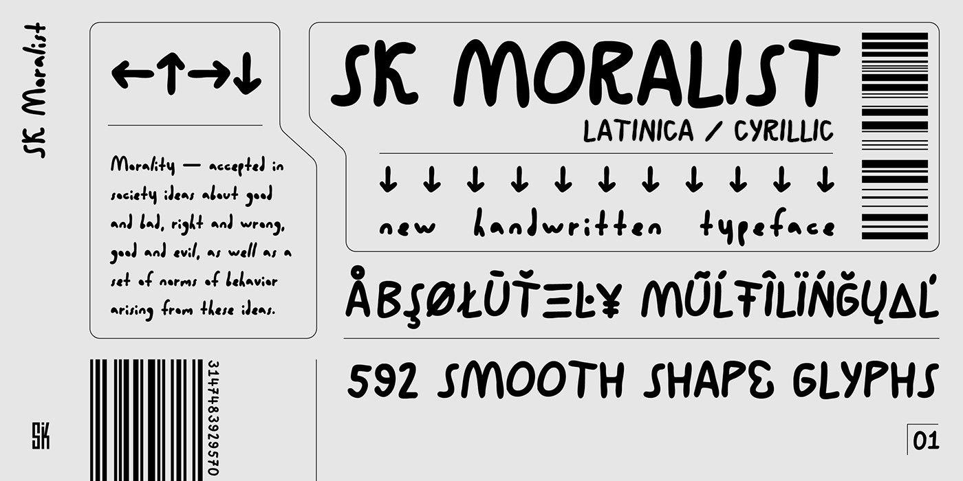 Шрифт SK Moralist Cyrillic