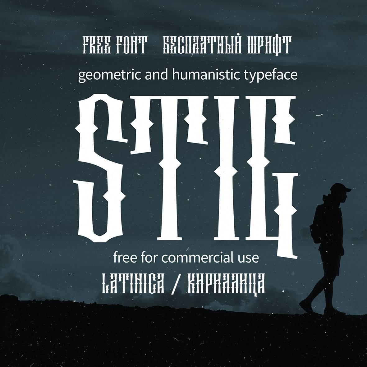 Шрифт STIG Cyrillic
