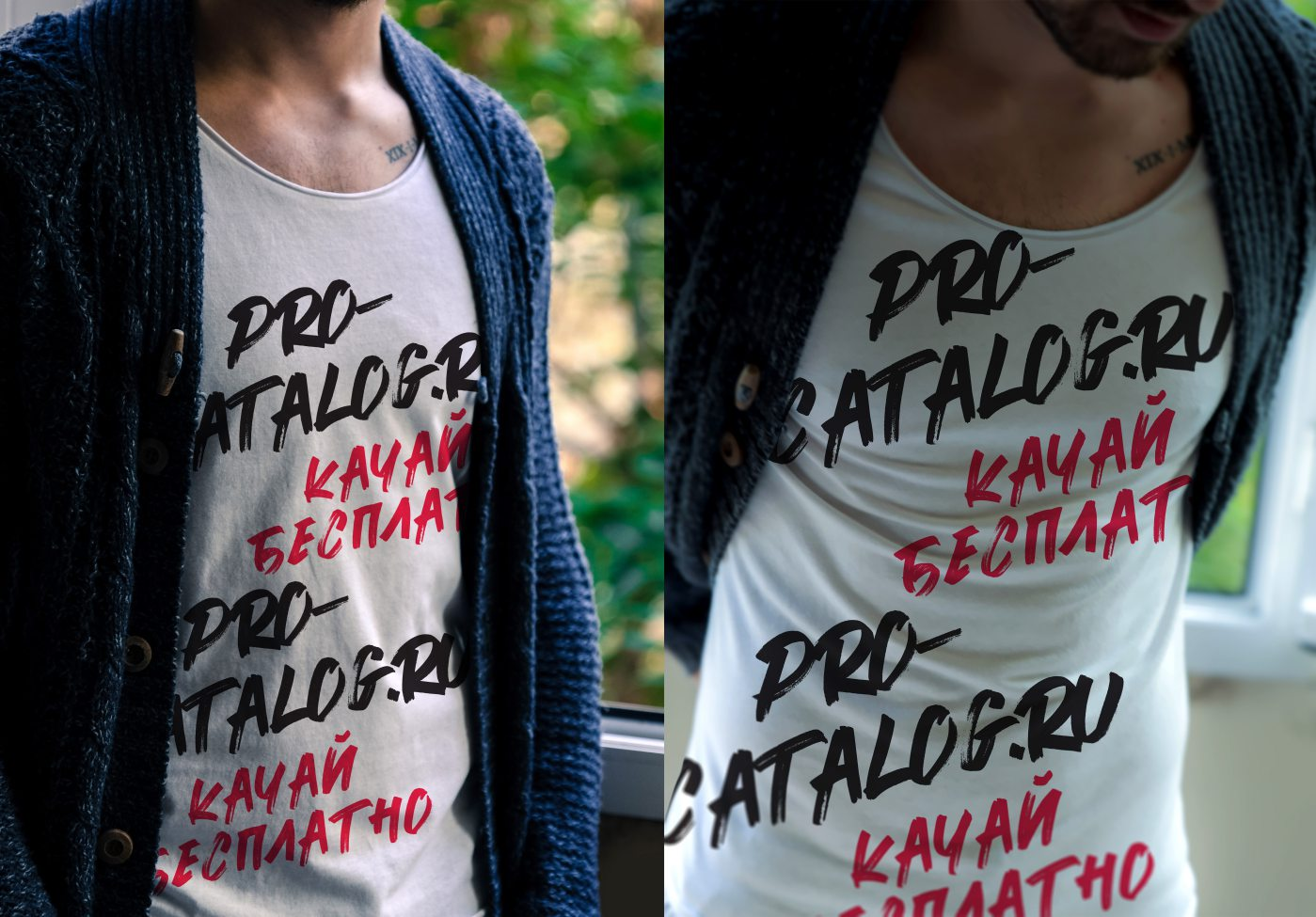 T-Shirts On a Male Model Free Mockups psd