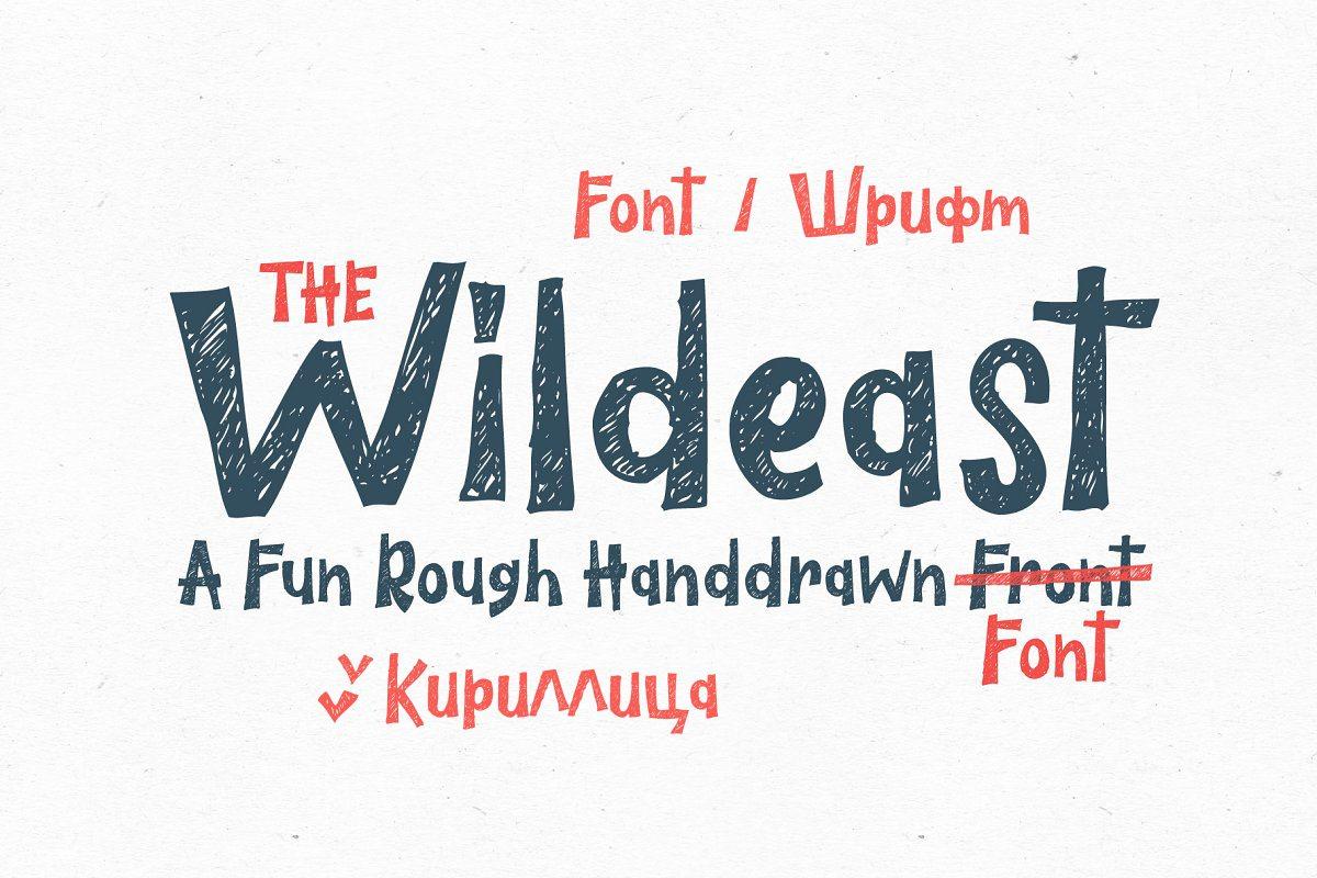 Шрифт The Wildeast Cyrillic