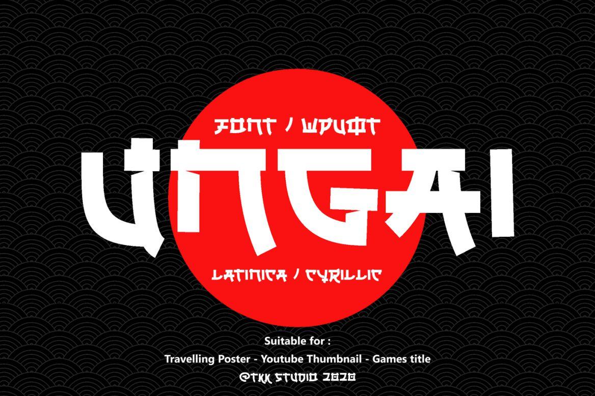 Шрифт Ungai Cyrillic