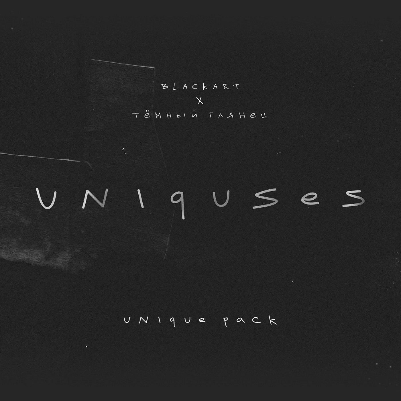 UNIQUSES - unique free pack PNG