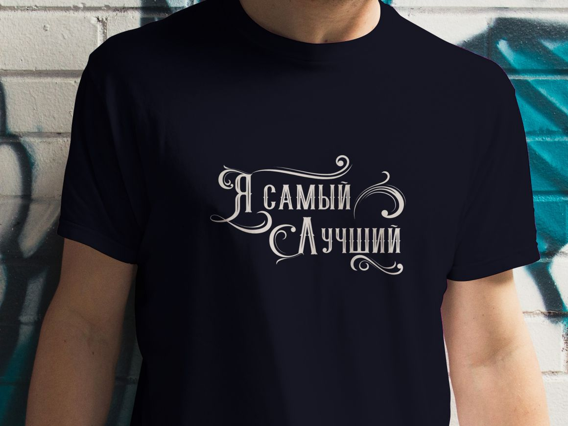 Шрифт Young Heart Typeface Cyrillic